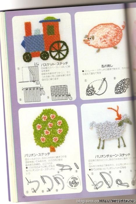 Аппликация с вышивкой для детских вещей. Японский журнал (38) (467x700, 241Kb)
