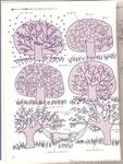 Превью Аппликация с вышивкой для детских вещей. Японский журнал (45) (528x700, 314Kb)