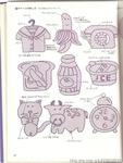 Превью Аппликация с вышивкой для детских вещей. Японский журнал (51) (528x700, 232Kb)