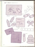 Превью Аппликация с вышивкой для детских вещей. Японский журнал (63) (528x700, 208Kb)