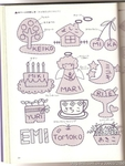 Превью Аппликация с вышивкой для детских вещей. Японский журнал (65) (528x700, 244Kb)