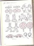 Превью Аппликация с вышивкой для детских вещей. Японский журнал (71) (528x700, 215Kb)