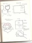Превью Аппликация с вышивкой для детских вещей. Японский журнал (75) (528x700, 160Kb)