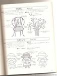 Превью Аппликация с вышивкой для детских вещей. Японский журнал (77) (528x700, 196Kb)