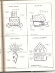 Превью Аппликация с вышивкой для детских вещей. Японский журнал (81) (528x700, 193Kb)