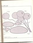 Превью Аппликация с вышивкой для детских вещей. Японский журнал (83) (528x700, 184Kb)