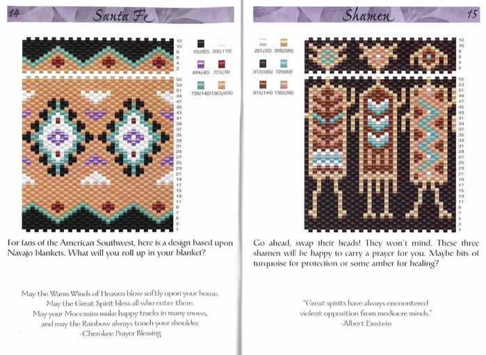 biser.info_beaded_favors_14_15 (700x510, 228Kb)