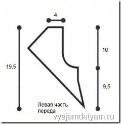 1 (239x244, 11Kb)