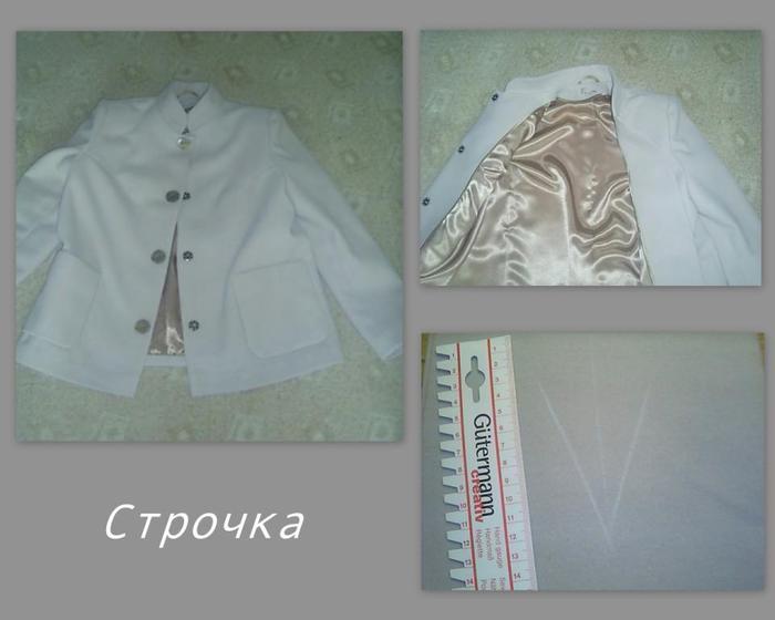 4183882_vorotnik_v_raskrep_glavnaya (700x560, 30Kb)