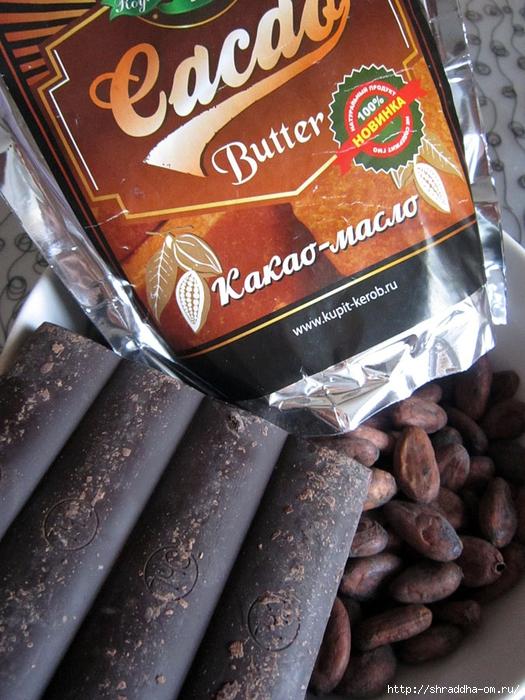 шоколад дома (4) (525x700, 335Kb)
