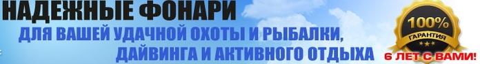 logo (700x94, 60Kb)
