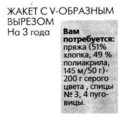 5366718_108 (259x238, 45Kb)