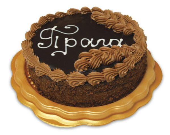 1300945341_tort-praga (599x475, 57Kb)