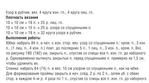 Превью dh-1 (632x352, 129Kb)