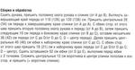 Превью dh-3 (622x324, 140Kb)