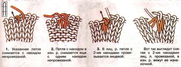 3-11-1 (588x218, 30Kb)