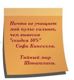 5445180_ (262x283, 42Kb)