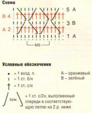 Dvuhtsvetnyiy-uzor-kryuchkom-shema (350x429, 69Kb)