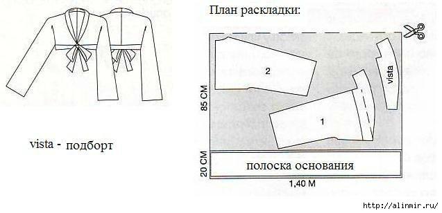1385025235_bolero_s_bantom_vuykroyka (637x308, 73Kb)
