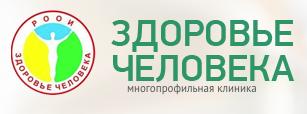 3059790_Glavnaya__Zdorove_cheloveka (307x114, 29Kb)