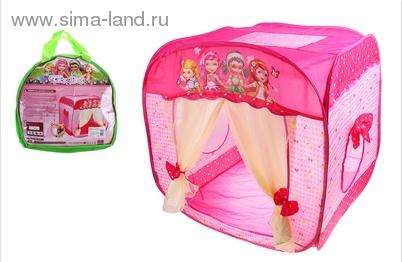 подарки палатка для девочки (402x262, 166Kb)