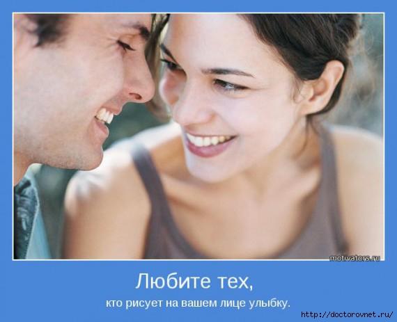5239983_ylibka_schastya (570x463, 97Kb)