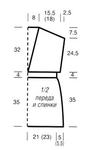 Превью 9 (185x308, 19Kb)