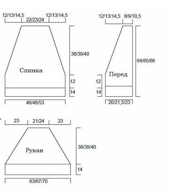 6-1 (570x642, 69Kb)