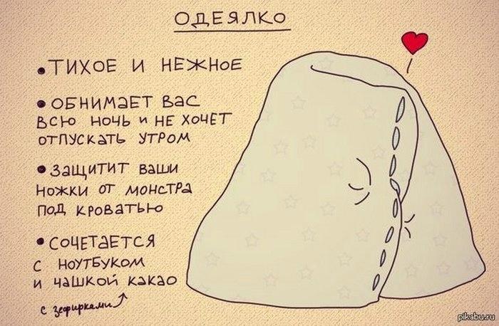 zhizn-oblegchat-kotorye-eto-interesno-poznavatelno-kartinki_587575284 (700x458, 170Kb)
