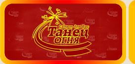logo (274x130, 53Kb)