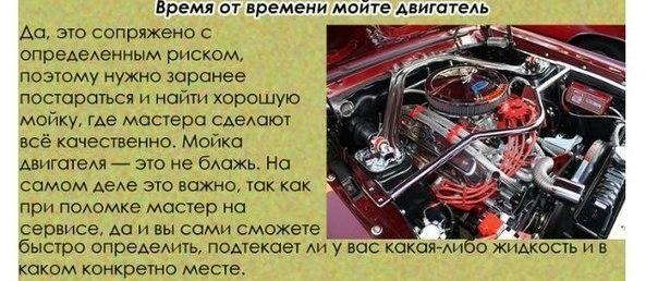 Советы для автомобилистов &raquo