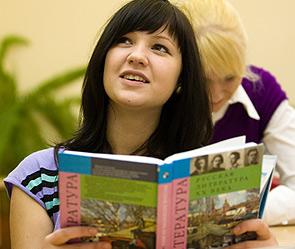 Школьники и чтение книг (295x249, 33Kb)
