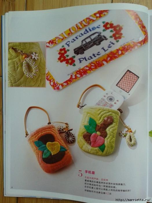 Гавайский квилт. Замечательный журнал с сумками, подушками и тд (1) (525x700, 238Kb)