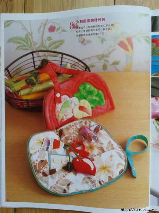 Гавайский квилт. Замечательный журнал с сумками, подушками и тд (3) (525x700, 271Kb)