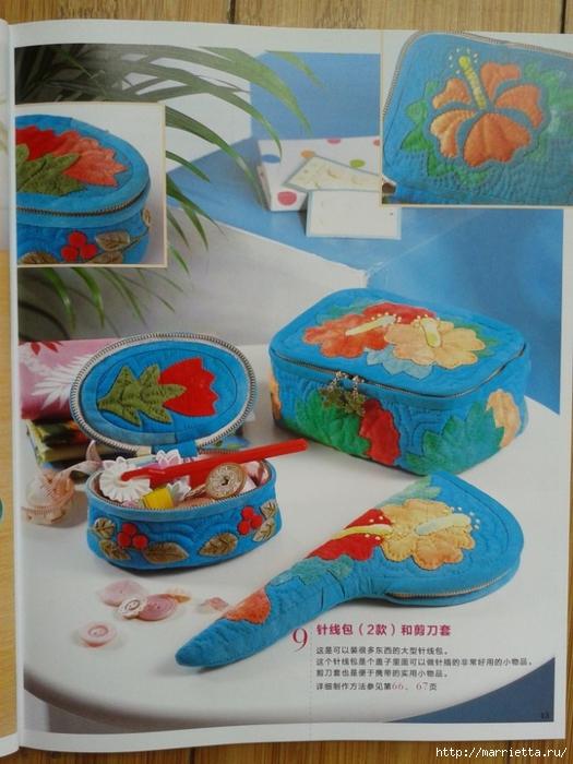Гавайский квилт. Замечательный журнал с сумками, подушками и тд (5) (525x700, 274Kb)