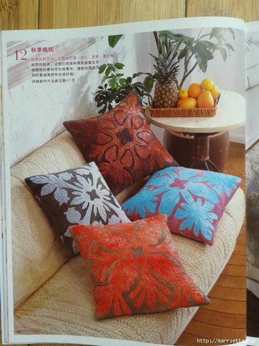 Гавайский квилт. Замечательный журнал с сумками, подушками и тд (9) (525x700, 295Kb)