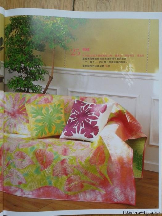 Гавайский квилт. Замечательный журнал с сумками, подушками и тд (19) (525x700, 278Kb)