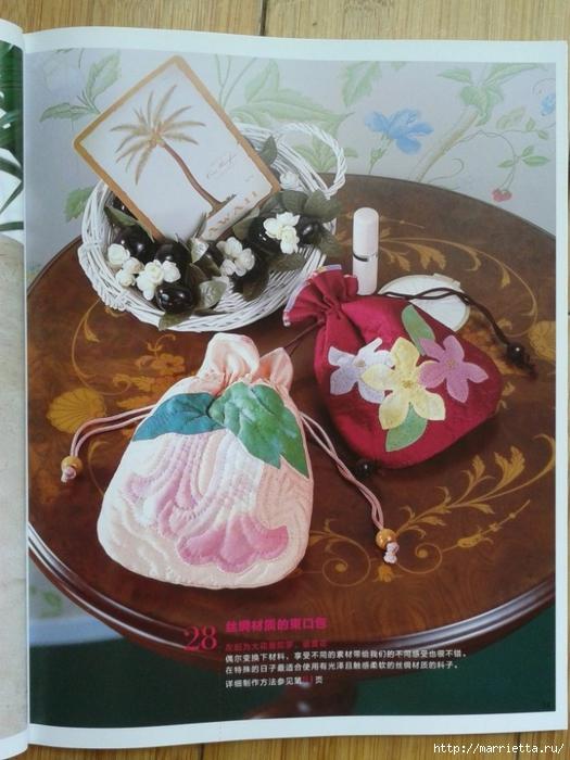 Гавайский квилт. Замечательный журнал с сумками, подушками и тд (21) (525x700, 273Kb)