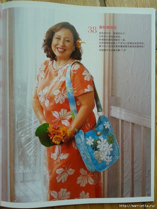 Гавайский квилт. Замечательный журнал с сумками, подушками и тд (32) (525x700, 256Kb)