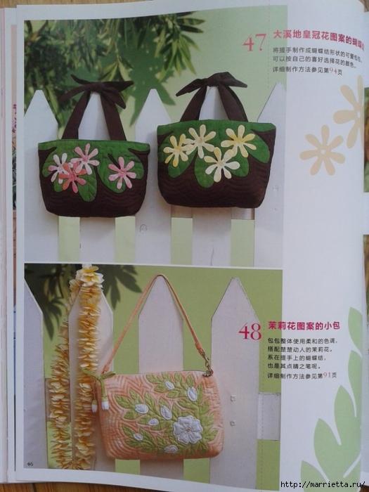 Гавайский квилт. Замечательный журнал с сумками, подушками и тд (36) (525x700, 241Kb)