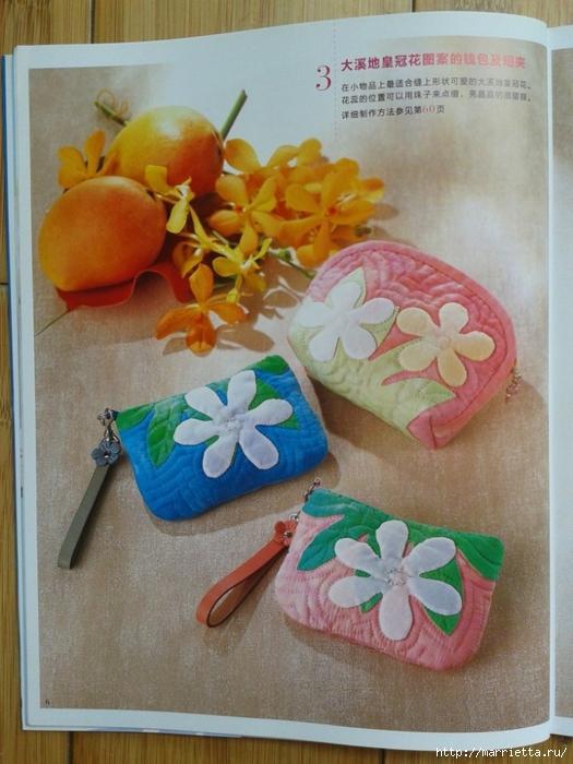 Гавайский квилт. Замечательный журнал с сумками, подушками и тд (40) (525x700, 268Kb)