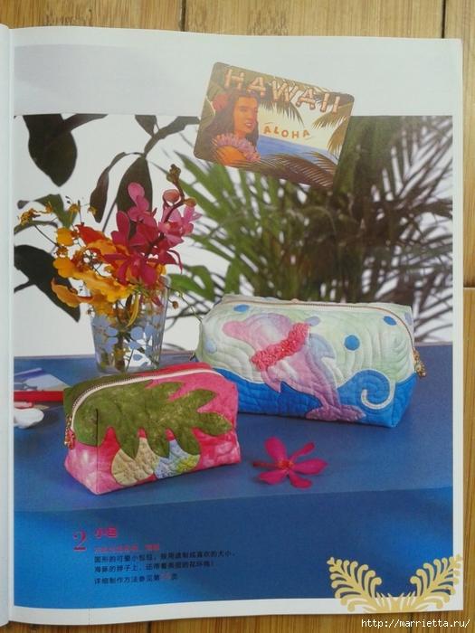 Гавайский квилт. Замечательный журнал с сумками, подушками и тд (42) (525x700, 270Kb)