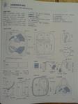 Превью гавайский квилт. японский журнал (18) (525x700, 220Kb)
