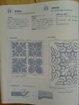 Превью гавайский квилт. японский журнал (21) (525x700, 242Kb)
