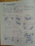 Превью гавайский квилт. японский журнал (25) (525x700, 233Kb)