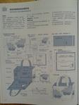 Превью гавайский квилт. японский журнал (36) (525x700, 233Kb)
