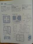 Превью гавайский квилт. японский журнал (38) (525x700, 230Kb)