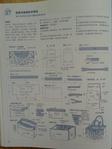 Превью гавайский квилт. японский журнал (40) (525x700, 232Kb)
