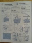 Превью гавайский квилт. японский журнал (42) (525x700, 247Kb)