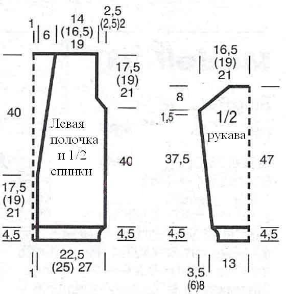 zhaket-2 (560x575, 69Kb)